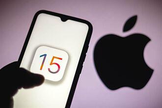 蘋果10天2更新拯救iOS 15 網卻不領情砲轟「安卓化」