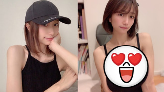鄉民認證「隱乳輕熟女」大秀火辣照 網:看不出來超有料!