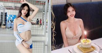 173 cm 正妹前空姐「Zena嘉希」開心慶生!ㄦ字溝吸走網友目光