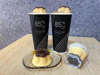 85度C大杯冰布丁奶茶系列 10/16起第2杯20元