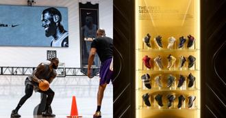 成就指標!Nike 揭曉以 LeBron James 為名的運動創新中心,超頂級設施讓詹皇喊:不真實